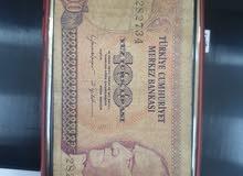 عملة تركية من فئة 100 ليرة تركية سنة 1970