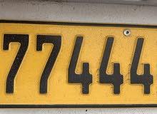 رقم من الفيه الذهبية للبيع بسعر مناسب رمز واحد