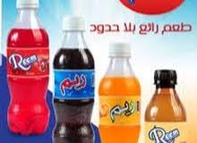 مشروبات غازية من نوع Reem لجميع الاعراس والمناسبات ولجميع التجار .