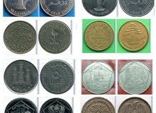 عملات معدنية عربية للبيع