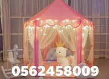 خيمة اطفال الكمية محدودة جدا بسعر مخفض