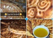 خبز مرشم(القالب)