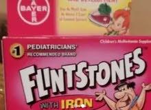 فيتامين متعدد وحديد للمضغ بطعم الفواكه للأطفال والكبار جهه المصدر أمريكا علب متبرشمه