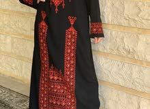 ثوب فلاحي - jalabia