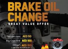 Frame brake oil change