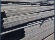 بيع الحديد lots de fer