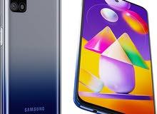 بأفضل سعر بالمملكة Samsung M31s
