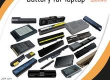 جميع موديلات بطاريات لابتوب متوفرة Battery for laptop