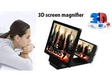 شاشه تكبير شاشه الموبايلللمشاهده الافلام والفيديوهاتثلاثي الابعاد (3D)استمتع