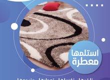 سكوب لاين لغسيل السجاد استلام وتوصيل مجاني كل البحرين