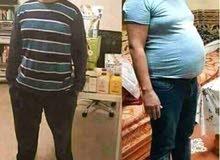 تخلصي من الدهون ومستقبلك مضمون