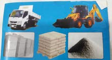 Building Materials Bahrain