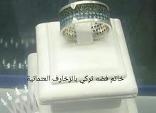 خاتم فضه تركيه مع الزخارف العثمانية