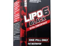 للبيع حارق الدهون لايبو 6