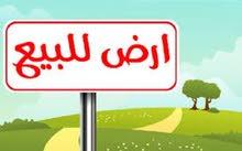 قطعة ارض في سوسة شهادة عقارية وصل خط ميه وضي
