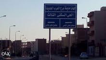 أرض سكنية مميزة ومرخصة 209 متر بجوار الجامعات..برج العرب الجديدة الحي الثالث