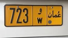 رقم ثلاثي مميز ورمز واحد