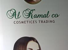 شركة تجارية في دبي للبيع