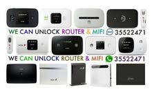 wifi router unlocking services available