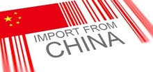 كل ما تحتاجه من الصين