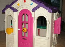 بيت الاطفال الرائع