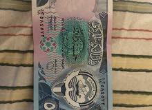 1968 old 5 Kuwaiti dinar.