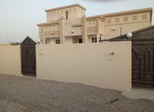 منزل للبيع في ولاية بركاء