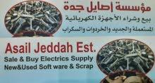 شراء جميع انواع الأجهزة الكهربائية