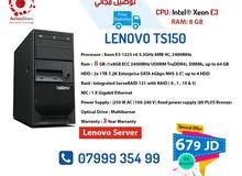 سيرفرات لينوفو \ Lenovo Server