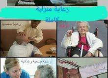 رعاية وخدمة كبار السن وذوى الاحتياجات الخاصة
