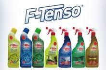 مواد تنظيف ملمع و WC وتنظيف الزجاج والكريستال مواد نظافة - أسبانية