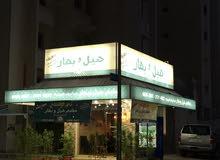 مطعم للبيع في الجابريه