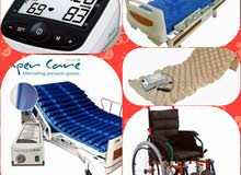 أجهزة تنفس اكسيجين- كراسي مقعدين- سرير طبي- مستلزمات طبية