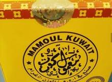 معمول كويتي