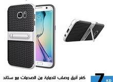 كفر حماية قوي جدا مع قاعدة خلفية لهواتف سامسونج جالاكسي S8