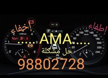 AMA Auto Services Mobile Workshop  Our services