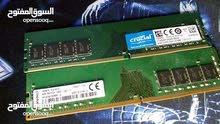 رامات DDR4 2400MHZ طرفين 2x4GB = 8GB