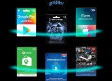 بطاقات بلاي ستيشن ستور PlayStation storeوجميع المتاجر ولعبة فري فاير