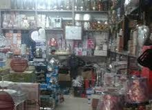 محل أدوات منزلية في ناعور