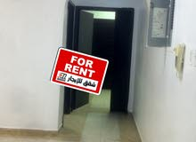 للإيجار شقة بحي غرناطة