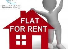 Big Flat for rent in Jid Ali  See More at: https://bh.opensooq.com/en/post/create