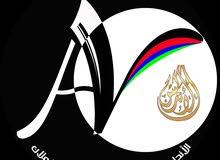 الأندلس للطباعة وخدمات الدعاية والإعلان في جدة