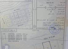 للبيع أرض في الرستاق مخطط العراقي المرحلة 17