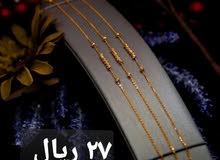 الباطن /صحار
