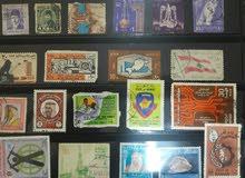 طوابع بريدية قديمة لمحبي النوادر Old Stamps