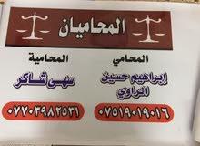 المحاميان والخبيرةالقضائية سهى شاكر وإبراهيم الراوي