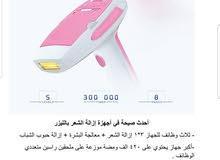 جهاز الليزر لإزالة شعر الجسم