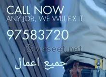 فني كهربائي الكويت 97583720 // 97583720