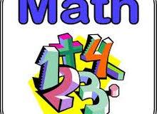 معلم رياضيات عربي و انجليزي (Math) لمراحل المتوسطة و الثانوية