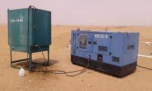 مهندس كهرباء مسجل خبرة 6 سنوات بمحطات سكيكو وبمولدات الديزل والمضخات والكنترول